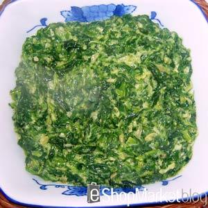 Espinacas a la crema, menú de recetas
